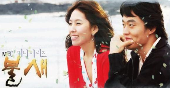 韓国ドラマ「火の鳥」キャスト - tv1.awbnews2.com